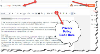 Blog ke Liye Privacy Policy Page Add