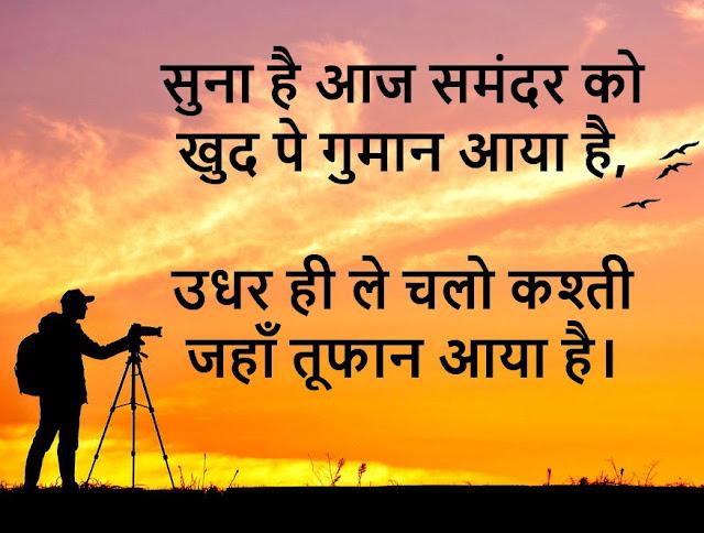 Kavita Tiwari Ki Kavita Lyrics