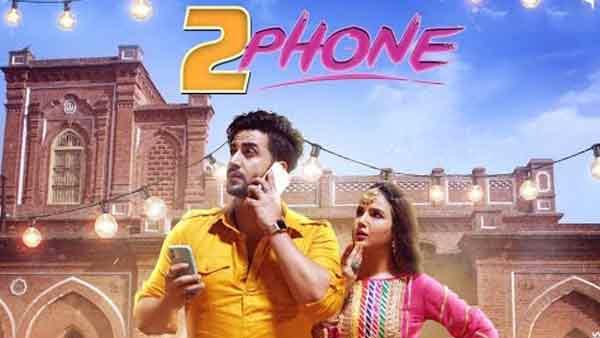 2 phone song neha kakkar