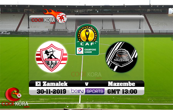 مشاهدة مباراة مازيمبي والزمالك اليوم 30-11-2019 دوري أبطال أفريقيا