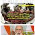 நடிகர் விஜய் & சந்திரசேகர் குடும்பத்தில் நடப்பது என்ன? அதிரடி தகவல்கள்