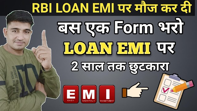 How to Apply Loan Recast 2.0 by Single Form Format.