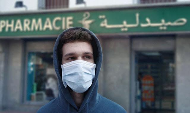 ولاية تونس : خطايا مالية لمن لا يرتدي الكمامة