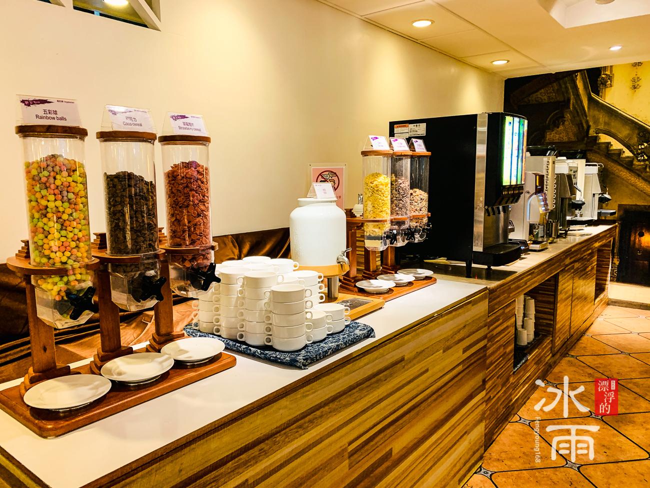 陽明山天籟溫泉會館|早餐菜色|麥片
