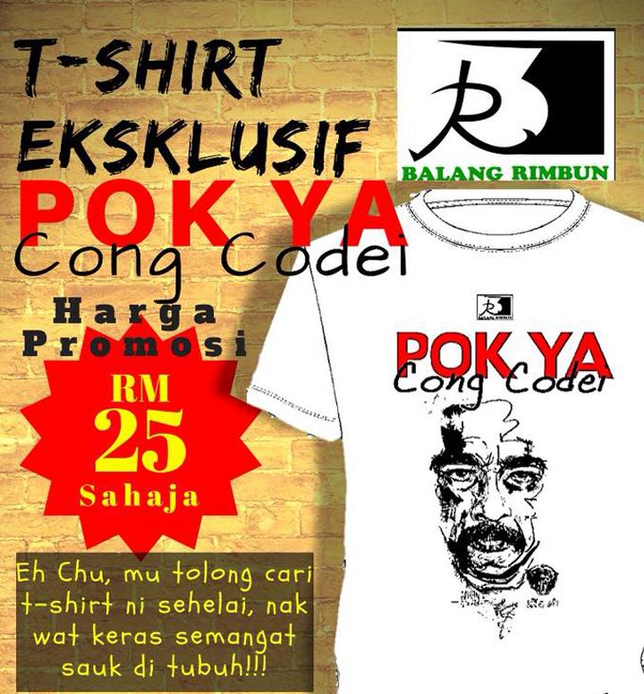 T-Shirt Pok Ya Cong Codei