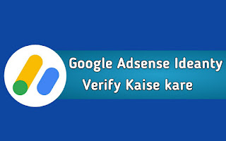 Verify_Id_Proof-in_Adsense