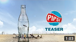 Pipsi (??????) Movie Trailer
