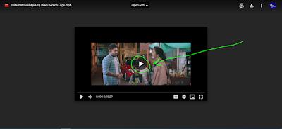 .দেখ কেমন লাগে. ফুল মুভি । .Dekh Kemon Lage. Full Hd Movie Watch