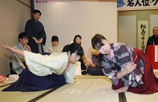 permainan kartu jepang tradisional