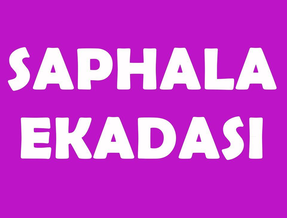 Saphala Ekadashi