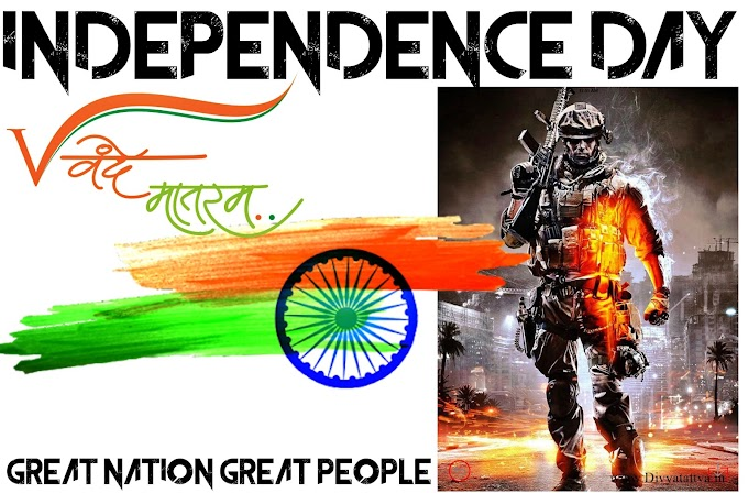 India Independence Day Hd Wallpapers 15 Aug Backgrounds Photos Beautiful Indian Freedom Pictures Free Download at Divyatattva