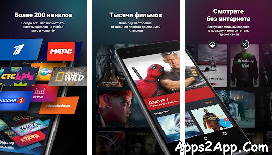 Wink – TV, movies, TV shows APK v1.19.1 [Premium] [Latest]
