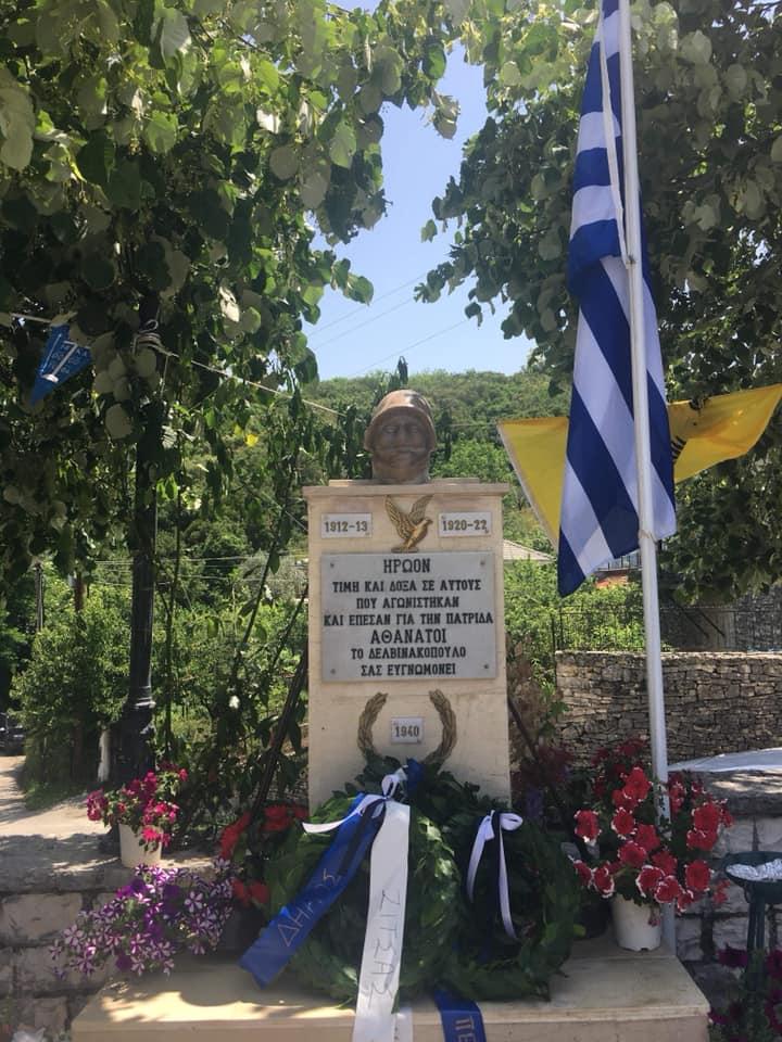 Ζίτσα:Αποκαλυπτήρια μνημείου πεσόντων στο Δελβινακόπουλο