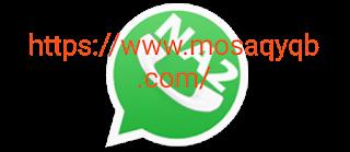 واتساب ناصر الجعيدي الأخضر