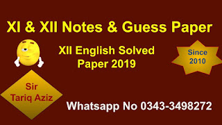 XII English Solved Paper 2019 www.biek.pk