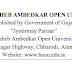 Legal Officer  at Dr. Babasaheb Ambedkar Open University - last date .01/07/2019