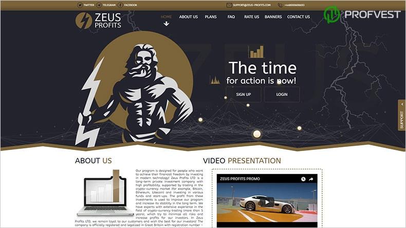 Zeus Profits обзор и отзывы HYIP-проекта