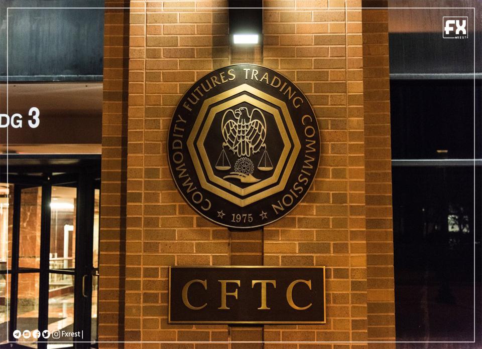 هيئة تداول السلع الآجلة CFTC ليس لديها اتصال مع وسيط الفوركس PaxForex غير المسجل