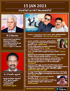 Daily Malayalam Current Affairs 15 Jan 2021