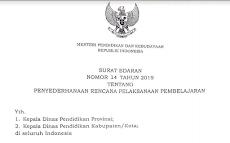 Surat Edaran Tentang Penyederhanaan Penyusunan RPP