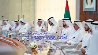 قرارات هامة للمقيمين في الامارات