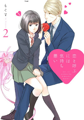 [Manga] 恋と呼ぶには気持ち悪い 第01-02巻 [Koi to Yobu Niwa Kimochiwarui Vol 01-02] RAW ZIP RAR DOWNLOAD