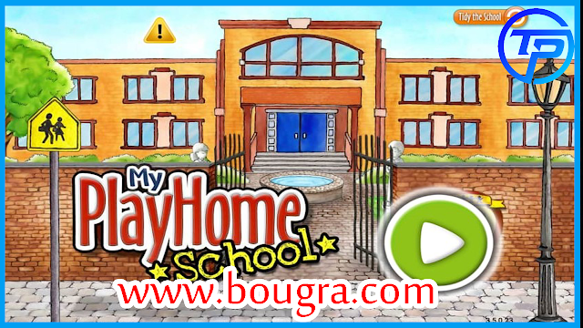 تحميل لعبة my city بعد المدرسة مجانا