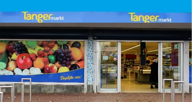 مقتل رجل الأعمال المغربي صاحب سلسلة ماركت tanger في هولندا