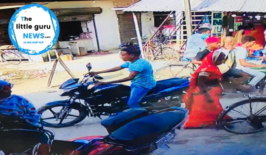 थाना से महज 50 गज की दूरी से बाइक की चोरी