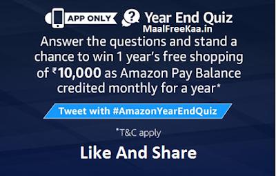 Year End Quiz