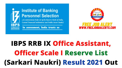 Sarkari Result: IBPS RRB IX Office Assistant, Officer Scale I Reserve List (Sarkari Naukri) Result 2021 Out