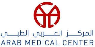 المركز العربي الطبي
