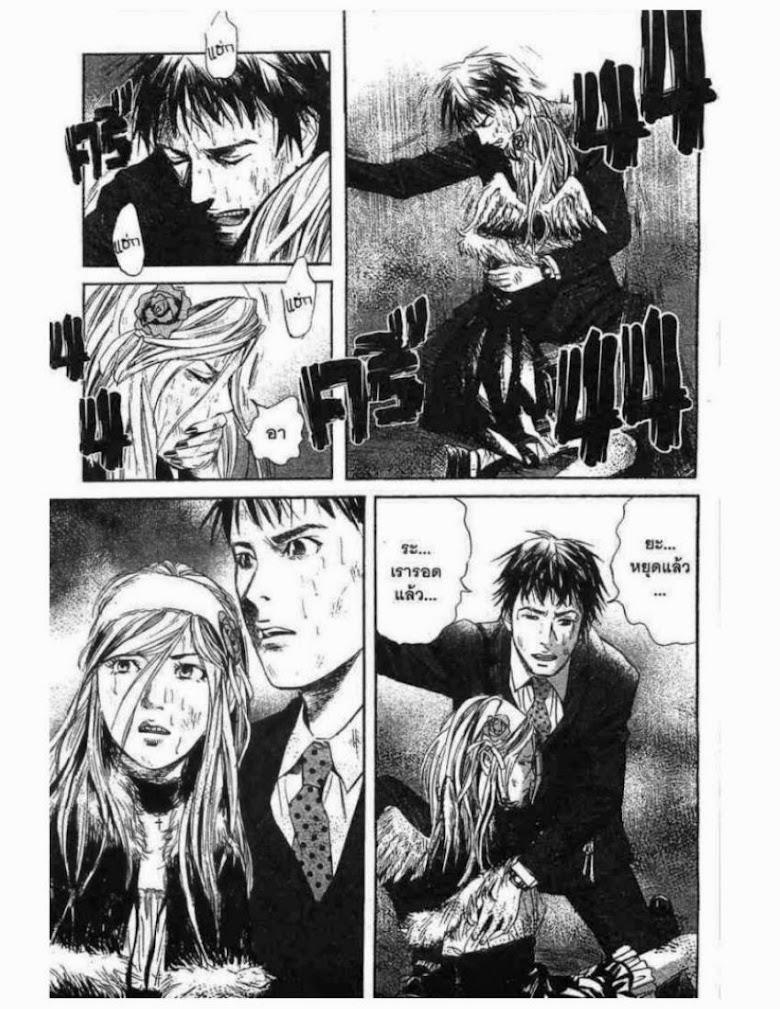 Kanojo wo Mamoru 51 no Houhou - หน้า 58
