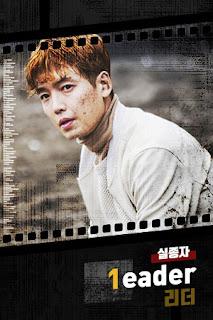 Jung Kyoung Ho sebagai Seo joon o