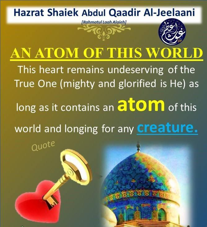 Abdul Qadir Quote
