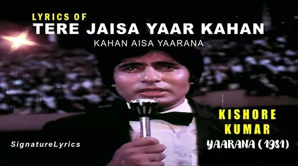 Tere Jaisa Yaar Kahan Lyrics in Hindi - KISHORE KUMAR - YAARANA