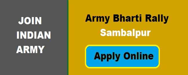 indian Army Bharti Rally 2019