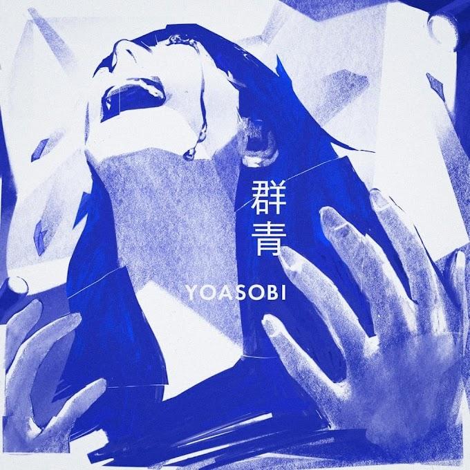 YOASOBI - Gunjou Lyrics