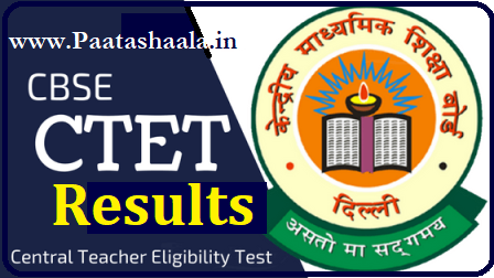 CTET Central Teacher Eligibility TestResults 2019 at cbseresults.nic.in CTET Result 2019 - Check Result & Score Card Date Here | CTET Result Check CTET Marks Result | CTET Result 2019 (Date Available) – Check CTET July Result (ctet.nic.in, cbseresults.nic.in) CTET 2019 Result (Expected) in August:/2019/07/CTET-Central-Teacher-Eligibility-Test-Results-download-cbseresults.nic.in.html