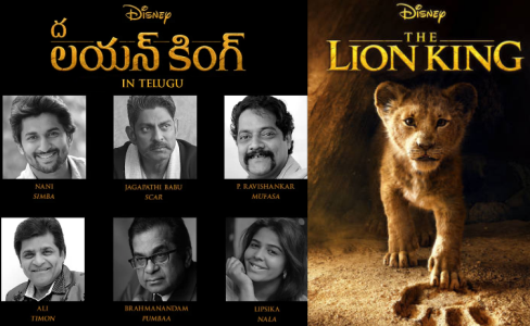 the-lion-king-telugu-dubbed-full-movie-hd