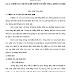 GIÁO TRÌNH - Kỹ thuật nhiệt và điều hòa không khí (Full 3 chương)