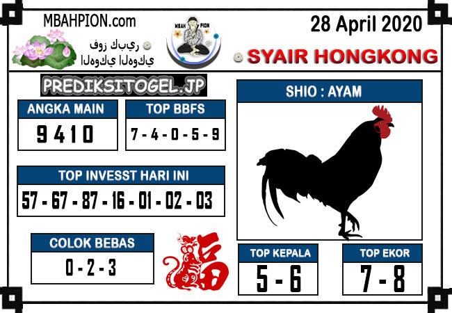 Prediksi HK 28 April 2020 - Syair Mbah Pion
