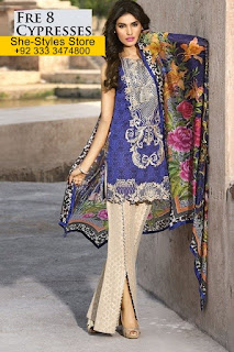Rani Emaan's Eid Collection 2017 by Firenze