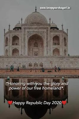 Independence day shayari in English