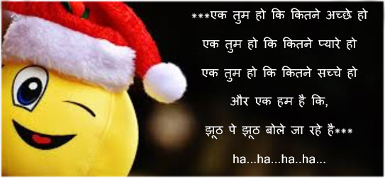 Funny Birthday Wishes And Jokes For Friends म त र क जन मद न क मज द र श भक मन ए Heart Touching Birthday Wishes For Best Friends Hindi Sms Funny Jokes Shayari Love Quotes