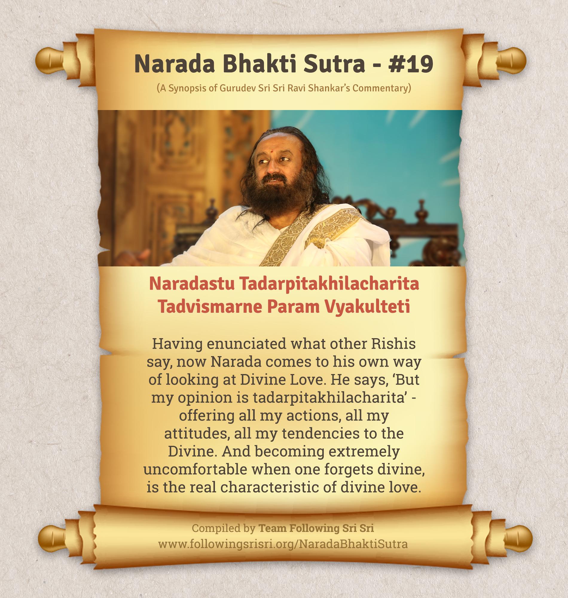 Narada Bhakti Sutras - Sutra 19