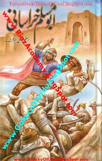 Abu Muslim Khorasani By Aslam Rahi M.A