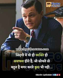 Find Hear Best Good Morning Shayari In Hindi With Images For Status. Hp Video Status Provide You More Good Morning Shayari For Visit Website.