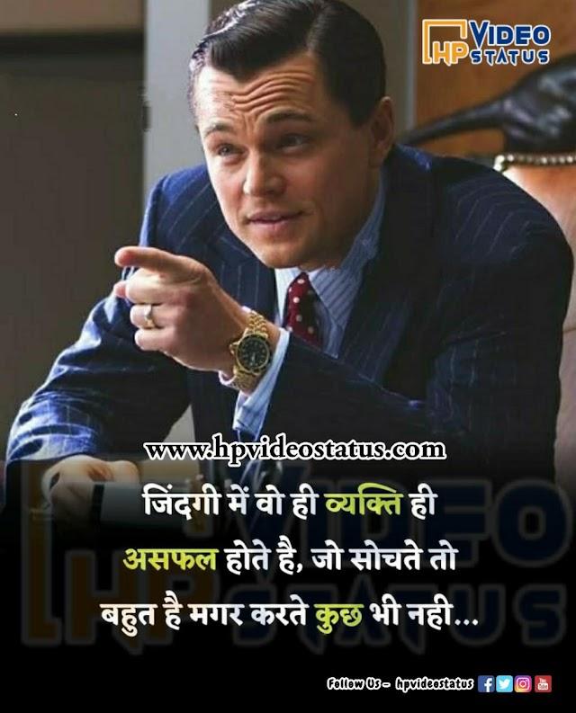 ज़िंदगी में वही व्यक्ति | Good Morning Shayari In Hindi