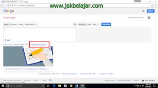 Tampilan Link untuk Terjemahkan Dokumen